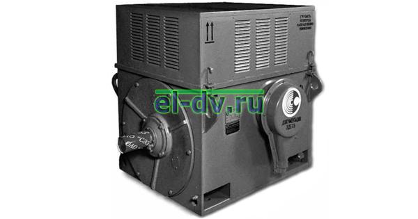 Асинхронный трехфазный электродвигатель ДА304 напряжение 6000В