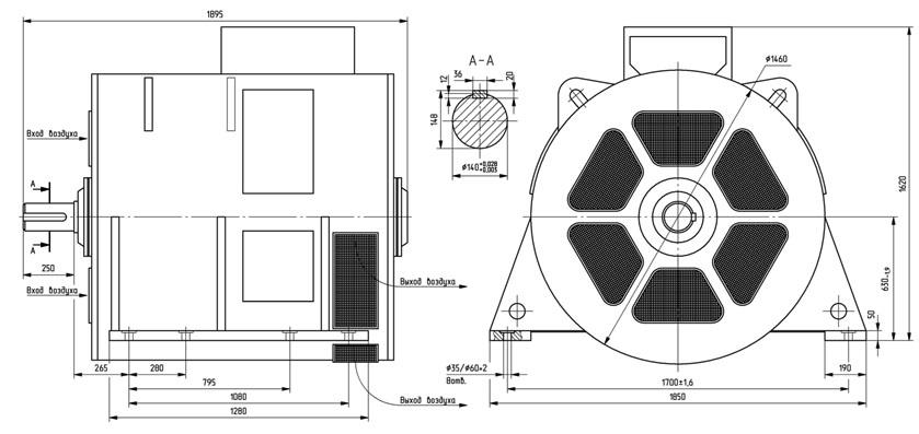 Генератор 4ГПЭМ 1000-2/2 монтажные размеры, габариты, вес