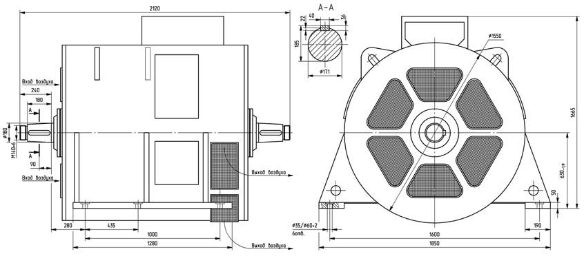 Генератор 4ГПЭМ 1250 1/2 монтажные размеры, габариты, вес