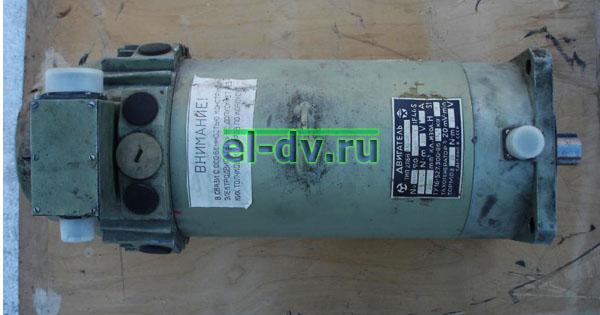 Электродвигатели постоянного тока 2ПБВ132, 2ПБВ112, 2ПБВ100