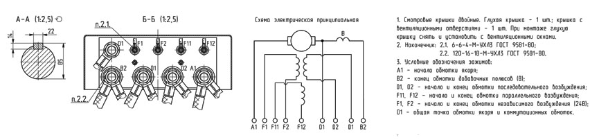Схема подключения генератора П111М, 4ПНГУК315