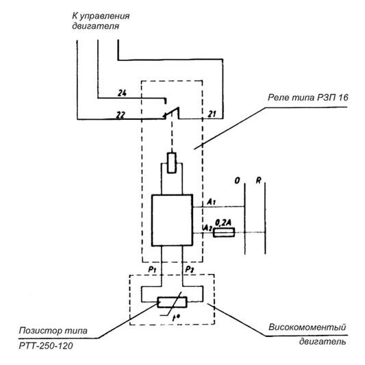 Схема подключения электродвигателя постоянного тока через реле РЗП16