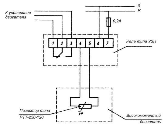 Схема подключения электродвигателя к станку через реле УЗП