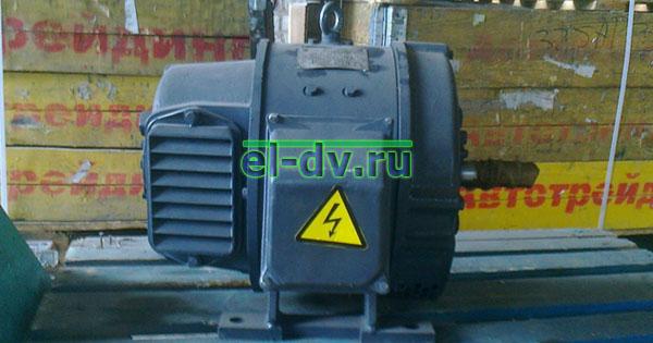 Электродвигатель постоянного тока П61 фото