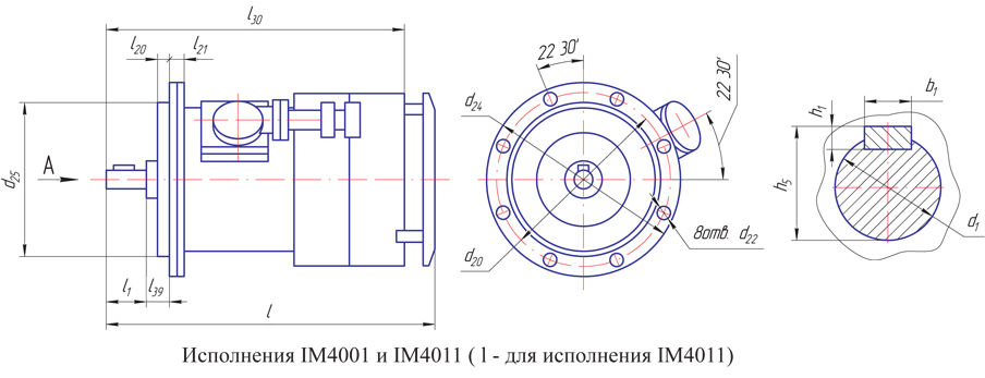 Электродвигатели ВАО2 IM4001
