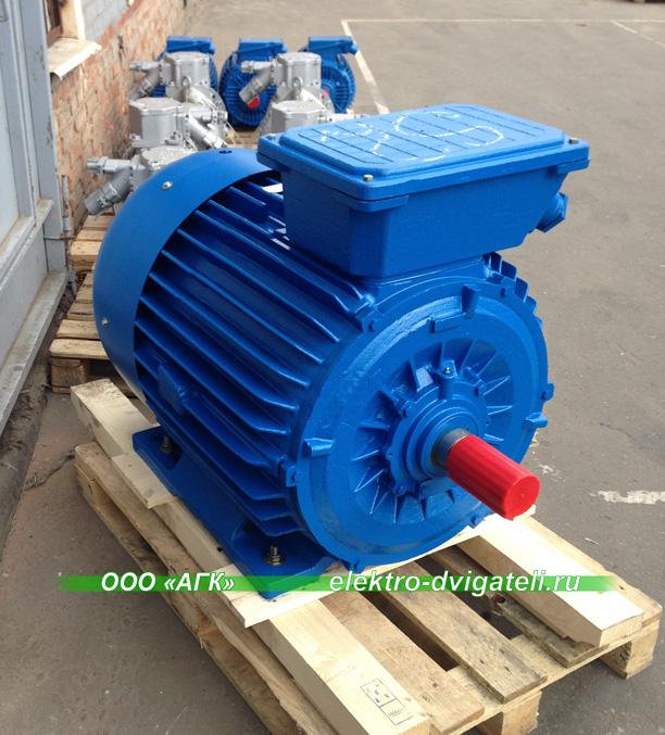 Электродвигатели 250 кВт