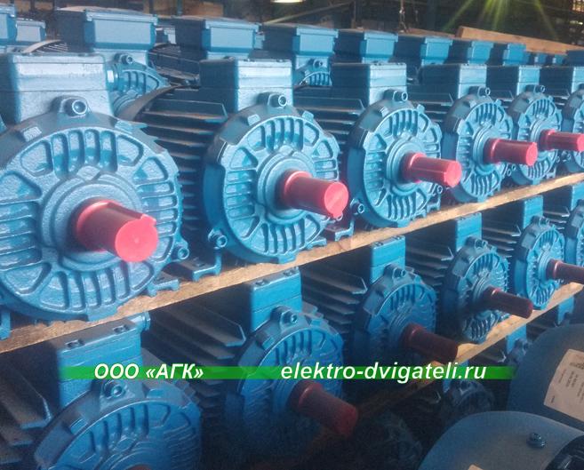 Электродвигатели 37 кВт