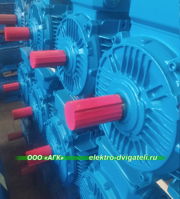 Электродвигатели 45 кВт