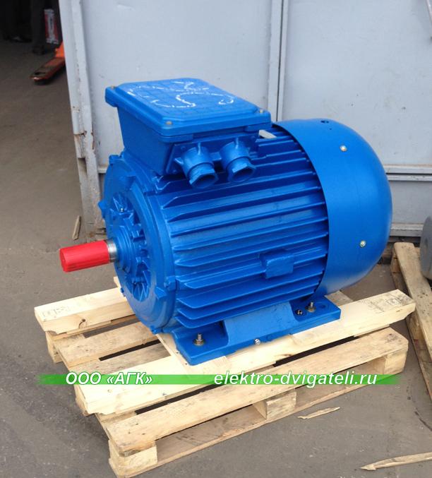 Электродвигатели 55 кВт