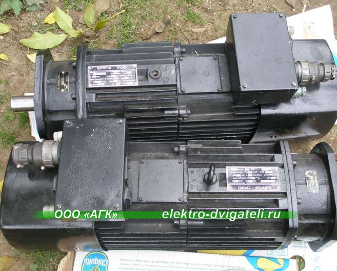 Электродвигатели 47МВН