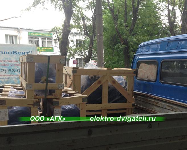Доставка электродвигателей по России